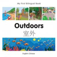 Outdoors (English–Chinese)