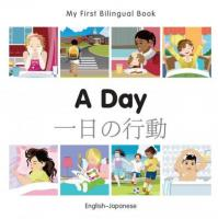 A Day (English–Japanese)