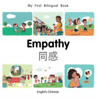 Empathy (English–Chinese)