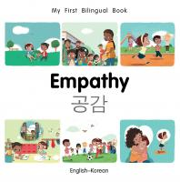 Empathy (English–Korean)