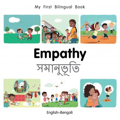 Empathy (English–Bengali) Patricia Billings
