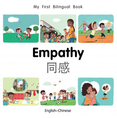 Empathy (English–Chinese) Patricia Billings
