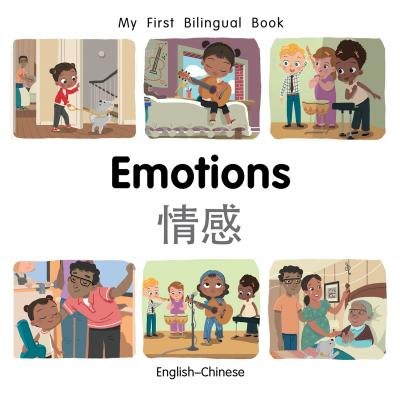 Emotions (English–Chinese) Patricia Billings