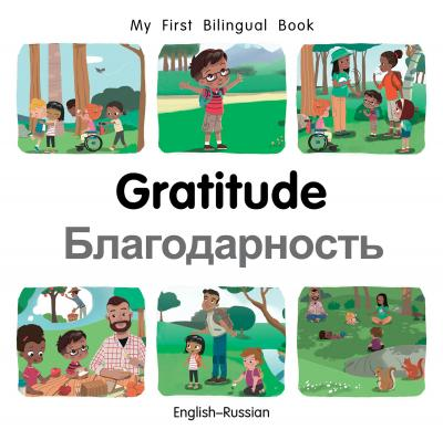 Gratitude (English–Russian) Patricia Billings
