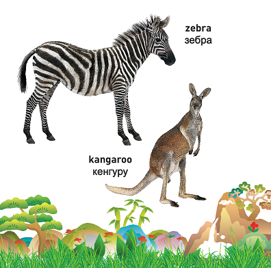 Animals (English–Russian) Milet