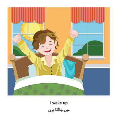 A Day (English–Arabic) Milet