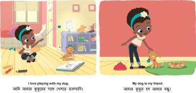 Friends (English–Bengali) Patricia Billings