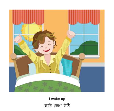 A Day (English–Bengali) Milet