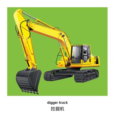 Vehicles (English–Chinese) Milet