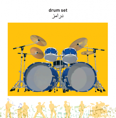 Music (English–Farsi) Milet