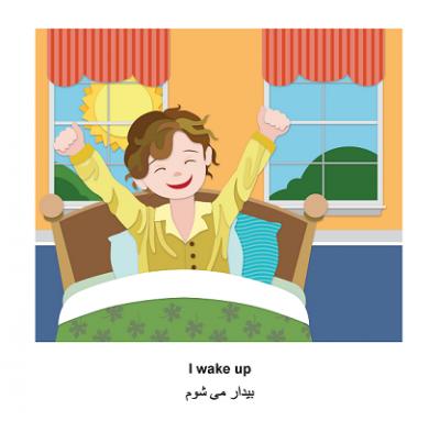 A Day (English–Farsi) Milet