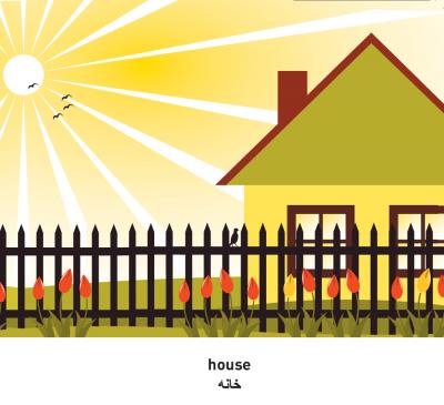 Home (English–Farsi) Milet