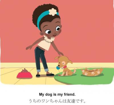 Friends (English–Japanese) Patricia Billings