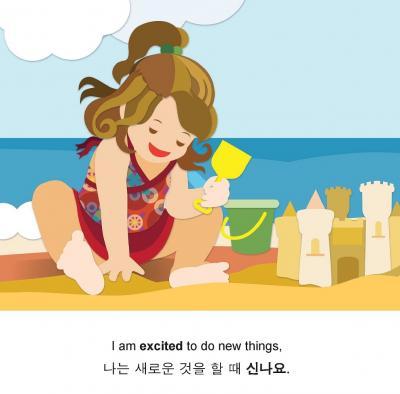 Feelings (English–Korean) Milet
