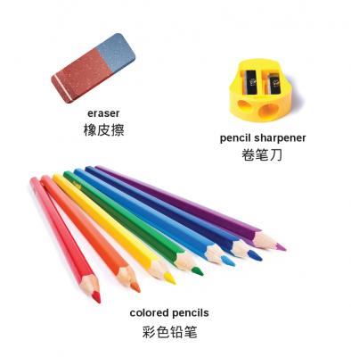 School (English–Chinese) Milet